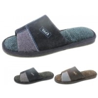 Домашняя обувь мужская 71105